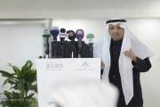السعودية تعلن محفزات لرفع مشاركة المرأة بسوق العمل