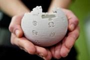 سور عظيم على الأنترنت لتحصين الصينيين ثقافيا