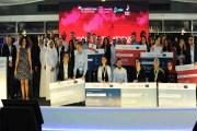 منتدى MIT للشركات العربية الناشئة يتوج الفرق الفائزة