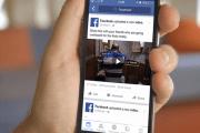 فيسبوك تطلب فيديوهات حصرية لمنافسة يوتيوب