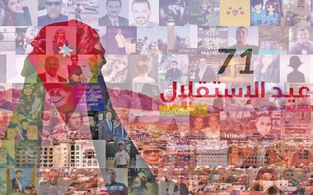 طالبان أردنيان يطلقان حملة مليونية بعيد الاستقلال