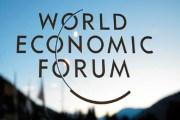 المنتدى الاقتصادي: الأردن يتميز بانفتاح تجاري أكبر على العالم