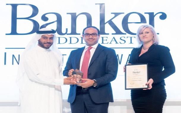كابيتال بنك.. أفضل بنك عن فئة خدمات الشركات الصغيرة والمتوسطة