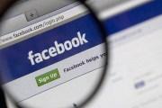 فيسبوك يحمي صور