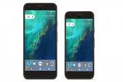 تسريب مواصفات الجيل الثاني من هواتف بيكسل من جوجل