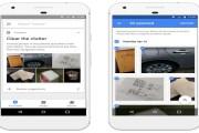 الذكاء الاصطناعي سيُساعد المستخدم في الأرشفة داخل صور جوجل