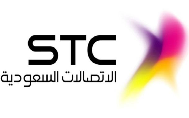 السعودية.. STC تحصل على ترددات جديدة بـ2.5 مليار ريال لـ15 عاماً