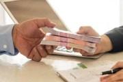 القروض الممنوحة من البنوك ترتفع 3.5 %