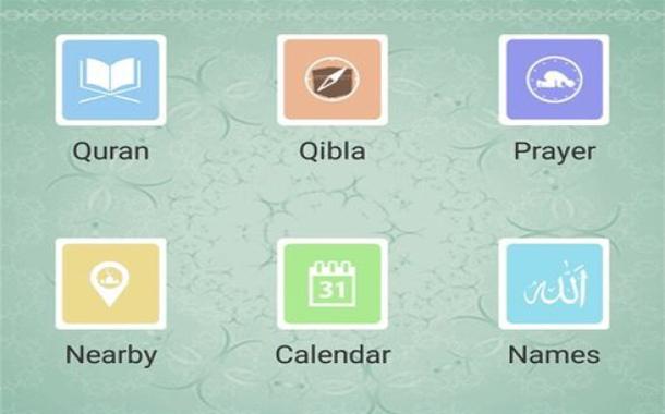 هواوي تطلق تطبيقاً خاصاً بالمسلمين في رمضان.. إليك مزاياه