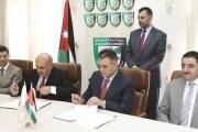 اتفاقية تعاون بين «البلقاء التطبيقية» و«ماجما للصناعات الهندسية»