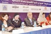 خبراء يدعون إلى بناء خطة استراتيجية لتمكين المرأة اقتصاديا ً