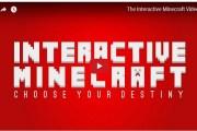 """10 ألعاب تفاعلية في اليوتيوب تم إنتاجها باستخدام """"التعليقات التوضيحية"""""""
