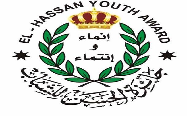 elhassan award logo