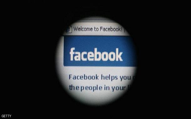 فيسبوك يصدر بيانا