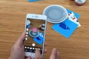 أبل تعمل على إنهاء الخط الفاصل بين الواقع وهاتف آيفون