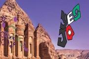 الهناندة : برنامج مجتمع الرياديين الصغار يسعى لإفادة 500 طفل أردني