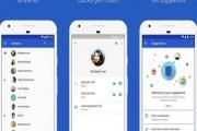 الان يمكنك تحميل تطبيق Google Contacts على اي هاتف اندرويد