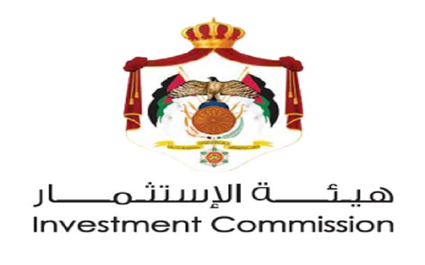 هيئة الإستثمار تربط الحصول على الإعفاءات الكترونياً بالمراكز الجمركية
