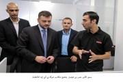 إفتتاح مكاتب شركة (بي أي إيه) للأنظمة في مجمع الملك الحسين للأعمال