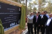 افتتاح مشروع متنزه