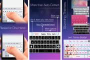 قم بالكتابة بيد واحدة على آيفون وذلك مع لوحة Blink