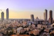 الأردن بمرتبة متقدمة عالمياً على مؤشر الجاهزية للتغيير