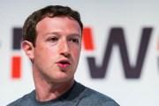 فيسبوك توفر دخل مالي أساسي شامل لجميع مستخدمي الموقع