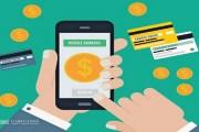 البنوك تفقد مستقبلها إذا لم تتبـنِّ التقنيات الرقمية