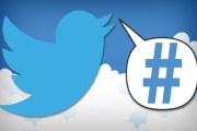 تويتر..... 10 سنوات على بدء ثقافة الهاشتاغ