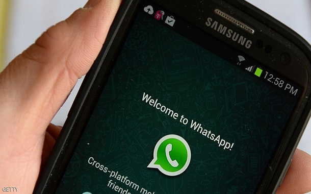 رفع الحجب عن تطبيقات المكالمات في السعودية