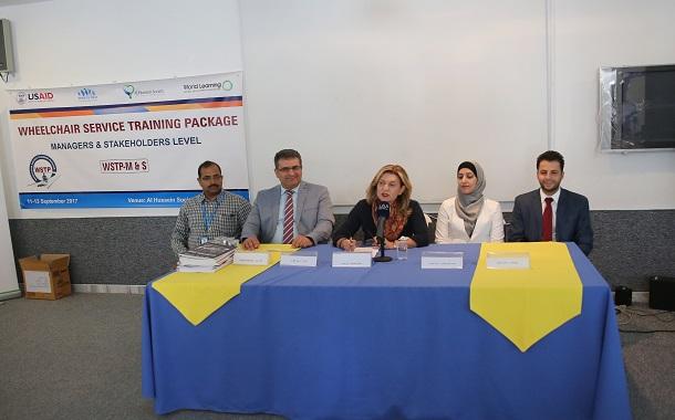 الإعلان عن جمعية الحسين مركزا إقليميا معتمدا لتوزيع الكراسي المتحركة
