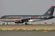 الملكية الأردنية تفوز بجائزة أفضل شركة طيران إقليمي