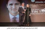 الملكة رانيا تسلم رئيس الوزراء الكندي جائزة المواطن العالمي