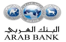 البنك العربي يطلق حملة ترويجية لتسديد الفواتير عبر خدماته المصرفية الرقمية