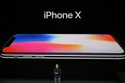 مؤتمر أبل: الكشف عن iPhone X