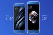 شاومي تُعلن عن هاتف Mi Note 3 بشاشة 5.5 بوصة
