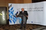 أمنية ترعى الجلسة الحوارية لرئيس الوزراء في منتدى الاستراتيجيات الأردني