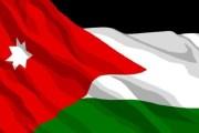 فريق أردني يفوز بالمركز الأول بمسابقة
