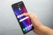 هاتف V30 من LG في أمريكا ابتداءً من 5 أكتوبر لقاء 800 دولار