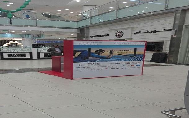 الجمعية الأردنية للماراثونات تعلن عن فتح أبواب التسجيل في سامسونج عمّان ماراثون
