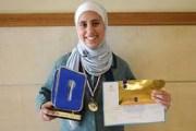 ضحى حسين تفوز بمسابقة تحدي القراءة الأردني وتتأهل إلى تحدي القراءة العالمي