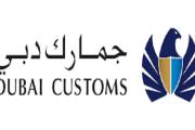 جمارك دبي تطلق أول لعبة افتراضية لحماية حقوق الملكية الفكرية
