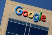 جوجل تطلق برنامجا أمنيا لحماية بريدها الإلكتروني
