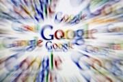 جوجل وصندوقها الأسود بقيمة 19 مليار دولار