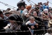 تطبيق ذكي يساعد المهاجرين على التنقل بأمان بين الدول