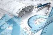4 شركات أردنية في مجال الخدمات الهندسية ضمن أقوى 225 عالميا