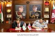 اتفاقية تعاون بين قوات الدرك وشركة البوتاس العربية
