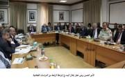 الأمير الحسن يرعى حفل إعلان البدء في المرحلة الرابعة من الدراسات القطاعية