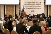 الحكومة تطلق مبادرة لتطوير المنشاة الاقتصادية