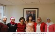 السفارة الأردنية بواشنطن تستقبل الأردنيات المشاركات بتجمع التكنولوجيا العالمي